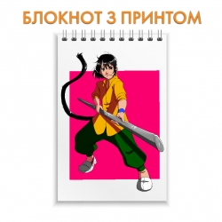 Блокнот One Piece Sena Hunter