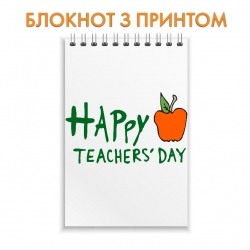 Notebook Happy Teacher's Day with an apple