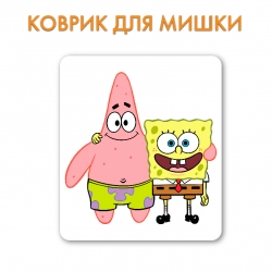 Килимок Sponge Bob Square Pants With Patrick