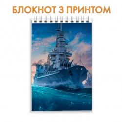 Блокнот World of Warships Boat Print