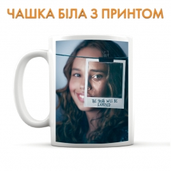 Чашка 13 Reasons Why Jessica Hero