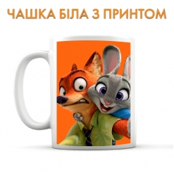 Zootopia Main Heroes Cup