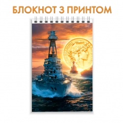 Блокнот World of Warships Bright Print