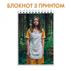 Блокнот The End of the F***ing World Alyssa