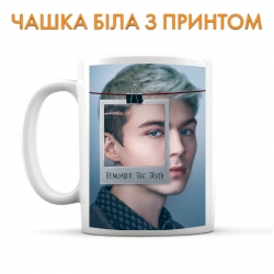 Чашка 13 Reasons Why Alex