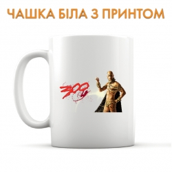 Чашка 300 Spartans Hero Logo