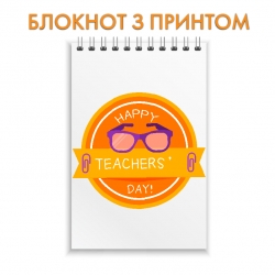 Notebook Happy Teacher's Day with glasses