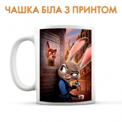 Zootopia Judy Laverne Hopps Cup
