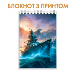 Блокнот World of Warships Theme Boat Print