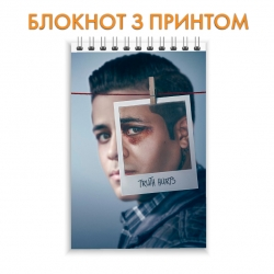 Notepad 13 Reasons Why Tony