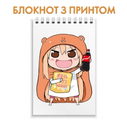 Блокнот My Two-Faced Little Sister Umaru With Cola