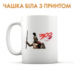 Чашка 300 Spartans Hero Logo Print