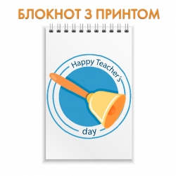 Notebook Happy Teacher's Day with a bell