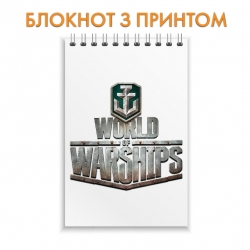 Блокнот World of Warships Logo