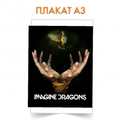 Плакат Imagine Dragons 2