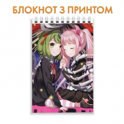 Блокнот Danganronpa Little Girls