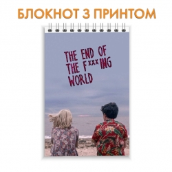 Блокнот The End of the F***ing World Theme Print