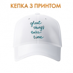 Кепка Great things take time