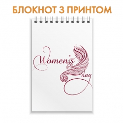 Notepad March 8 womens day