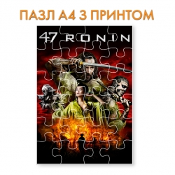 Пазл  47 Ronin Main Theme