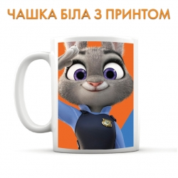 Zootopia Judy Hopps Cup