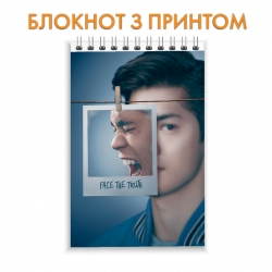Notepad 13 Reasons Why Zach