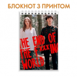 Блокнот The End of the F***ing World Heroes Print