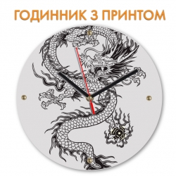 Часы Chinese dragon