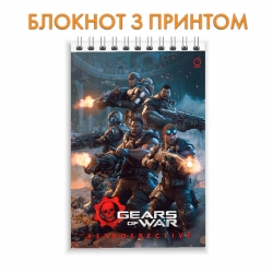 Блокнот Gears of War Heroes
