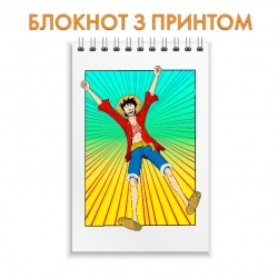 Блокнот One Piece Hero Luffy