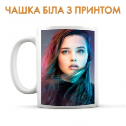 Чашка 13 Reasons Why Hannah