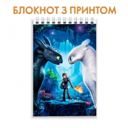 Notebook How to Train Your Dragon Main Theme