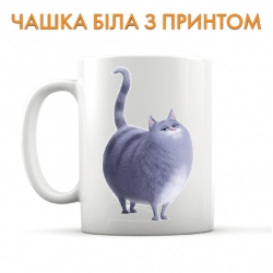 Cup The Secret Life of Pets Chloe
