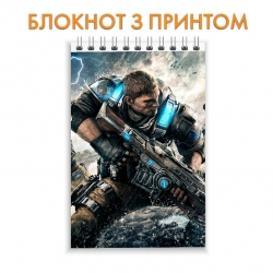 Блокнот Gears of War Hero