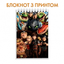 Notebook How to Train Your Dragon Universe