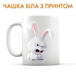 Cup The Secret Life of Pets Snowball