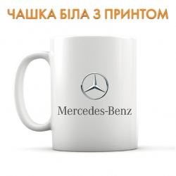 Чашка Logo_Mercedes-Benz