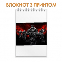 Блокнот Gears of War Print