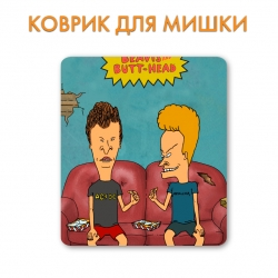 Килимок Beavis and Butt-head Main