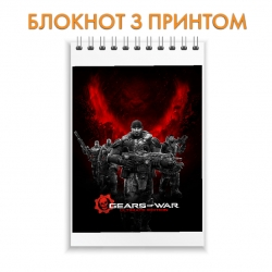 Блокнот Gears of War Theme