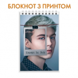 Notepad 13 Reasons Why Alex