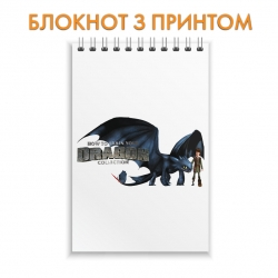 Notepad How to Train Your Dragon Logo