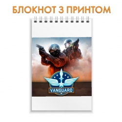 Блокнот Counter Strike Vanguard