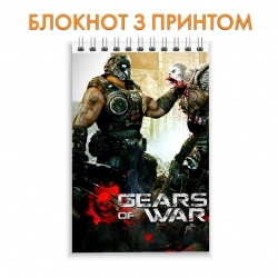 Блокнот Gears of War Strong Hero