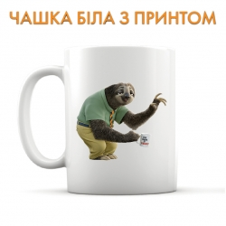 Zootopia Flash Cup