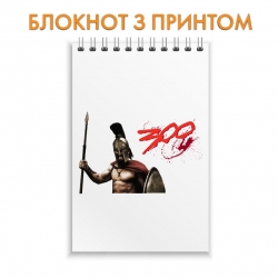 Блокнот 300 Spartans Hero Logo Print