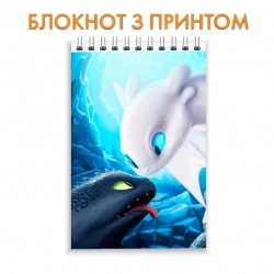 Notepad How to Train Your Dragon Cute Dragons