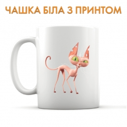 Cup The Secret Life of Pets Ozone