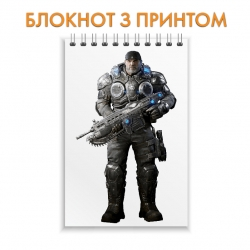 Блокнот Gears of War Powerful Hero
