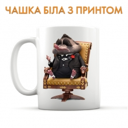 Cup Zootopia Mr Big